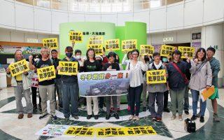 抗議高雄空汙 環團要求減燃煤