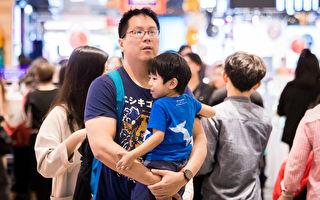 家庭月收入7.8萬元 人力銀行:才敢生小孩