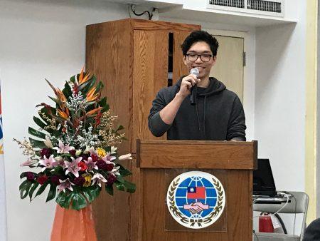 2017年参加华裔青年暑期服务营的史岱文森高中学生罗英九。