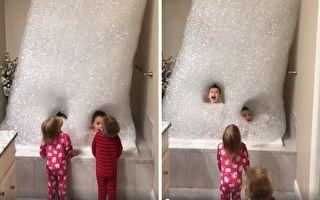 爸爸和4個孩子獨自在家「冒泡」樂翻天 1天獲近千萬觀看