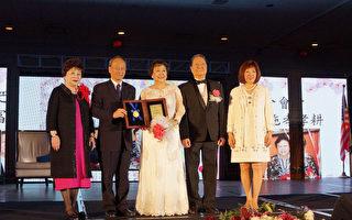 世華第6屆牽手獎 表彰婚姻事業有成夫妻
