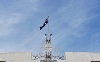 重振TPP  澳洲與十國將簽署修訂協定