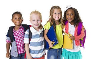 孩子入小學前 家長如何做好準備