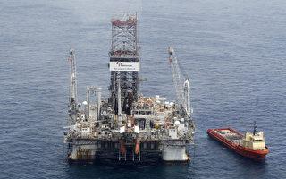 美擬擴大海上鑽油 開放封閉多年的東西岸