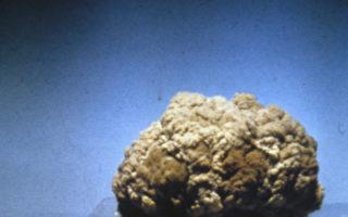 美疾控中心将举行简报会 教公众应对核战争