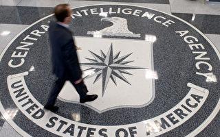 前CIA官员涉嫌泄密给中共 令多位线民遇害