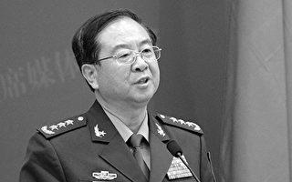 周晓辉:习近平清理门户 房峰辉罪名证实有因