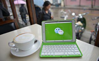 調查報告:微信助中共控制澳洲中文媒體