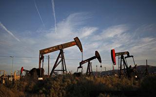 頁岩石油業興起 重塑美經濟戰略新格局