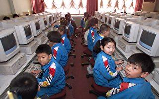 中国父母望子成龙  STEM网上课程火爆