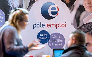 法国欲加强对失业者监管
