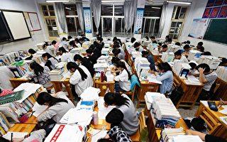 中国教育的失败源于破坏传统文化及灌输党文化