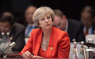 梅拒正式批准一帶一路計劃 中英合作現危機