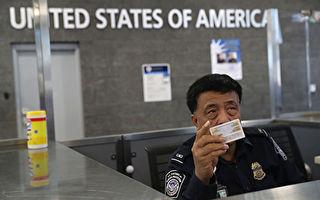 美高院決定受理川普旅行禁令 裁決或趨保守