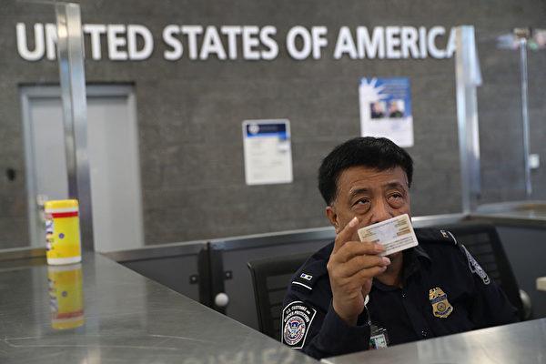 美高院决定受理川普旅行禁令 裁决或趋保守