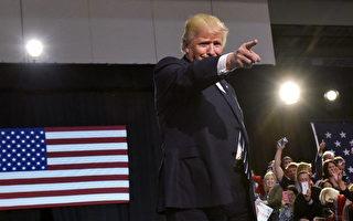 川普税改在达沃斯赢欢呼 被赞里程碑式变化