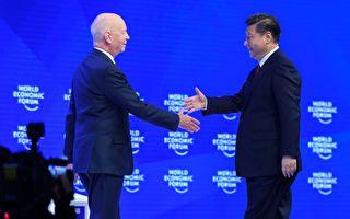王赫:中共對美政策有「三蠢」