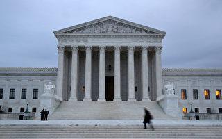 川普是如何对国家法庭产生持久影响?