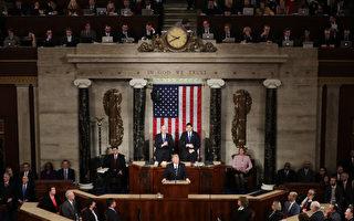 首個國情咨文演說 川普有五大任務目標