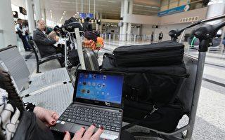 美國出台新規 嚴查進出境旅客電子設備
