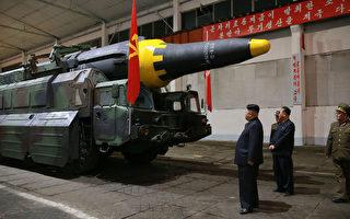 中共机密文件曝光:增加对朝援助提供导弹
