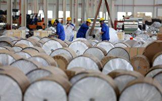 美国铝业呼吁川普限制中国铝材进口