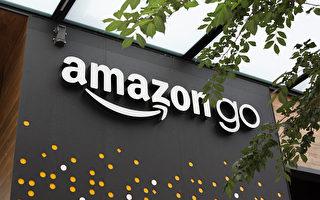 亚马逊无人收银商店开张两个月 回头客多