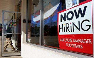 非裔失业率创45年新低 川普:非常高兴