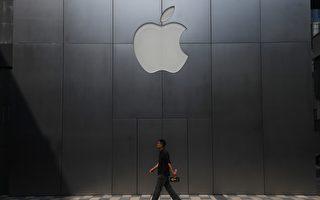 蘋果將大陸iCloud服務交給中共公司管理