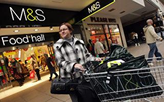 在華闖蕩10年慘淡收場 英國馬莎百貨全部撤離