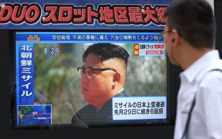 金正恩要和韓國會談 川普:是好是壞等著瞧
