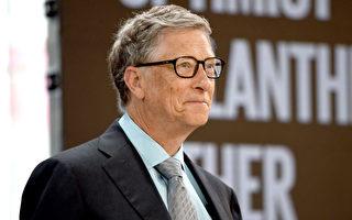 蓋茨:人到老年才明白成功在於三方面