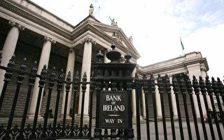 爱尔兰央行:2020年就业人口将破纪录