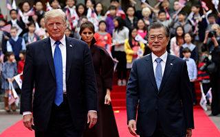 美韓首輪貿易談判結束 汽車行業是重點