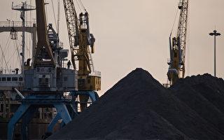 走私路线曝光 朝鲜偷偷经俄向日韩出口煤炭