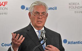 韩朝两年来首次会谈 蒂勒森:美国策略奏效