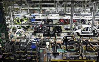 丰田与马自达拟投资16亿美元在美建厂