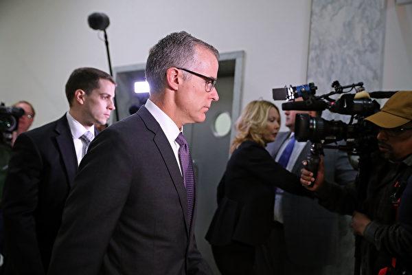奧巴馬抹黑川普機密文件 眾議院同意公開