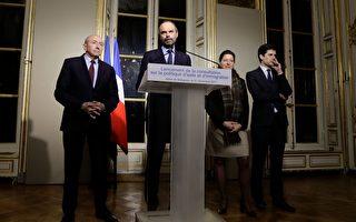 法国推新庇护与移民法 遭民间批评