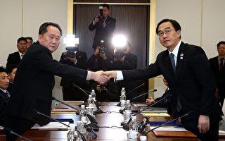 韩朝同意军事对话 金正恩为核武争取时间?