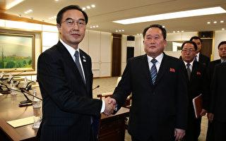 朝鲜参加冬奥会 美媒揭示金正恩两意图
