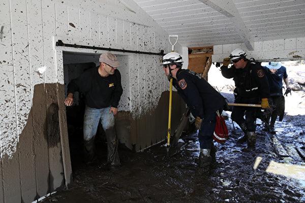 泥石流致蒙特西托64房倒17人亡