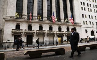 美政府停摆有解 华尔街三大股指再创新高