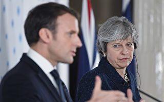 英法签署新边境协议 15年来第一份