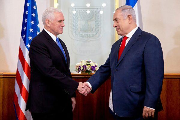 美驻以色列大使馆 2019年迁往耶路撒冷