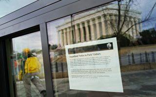 美政府停摆结束 参院22日通过短期拨款法案