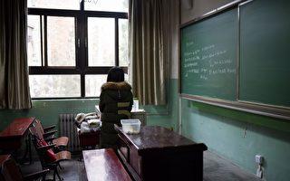 """最近大陆高校掀起了""""我也是""""反性侵风潮,受到中共官方的审查和噤声。图为2018年1月17日,一名女学生在北京航空航太大学的一间教室内。(WANG ZHAO/AFP/Getty Images)"""