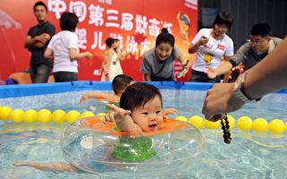 廢除一胎化一年後 中國出生人數反下降