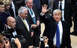 川普周五达沃斯演说 白宫透露三大重点
