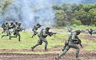 兩岸關係緊張之際 台灣舉行反入侵實彈軍演